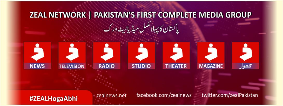 ZEAL | Pakistan's First Complete Media Group